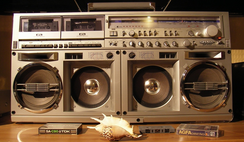 Магнитола Sharp GF-777 1981 г. - Магнитофоны - Доска объявлений